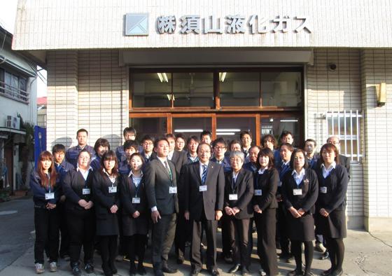 日本 コミュニティー ガス 協会